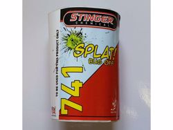 Picture of Safety Label - Glod Power Solvent