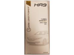 T-Harness: Honda/Acura - Push Button